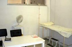 Cmaw Ambulatório