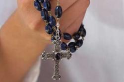 Pena Dourada Artigos Religiosos
