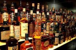 Andaluz Distribuidora de Bebidas