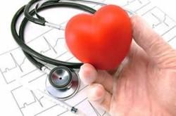 cardiologia-e-cardiologista-butanta1394549370