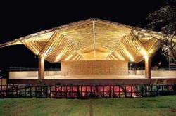 Casa de Cultura do Butantã