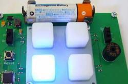 Ic-br Microelectronics