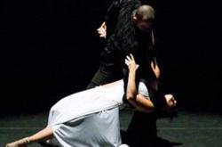 Samadhi Escola de Dança