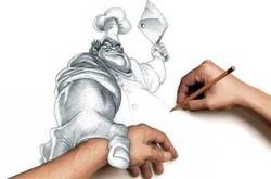Artelier Studio