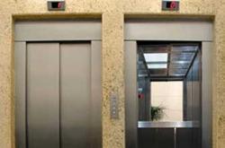elevadoresbutanta1394200322
