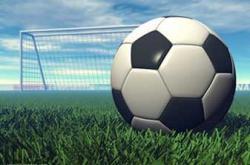 Escola de Futebol Oficial do Spfc