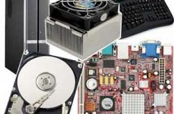 hardwares-butanta1394545269