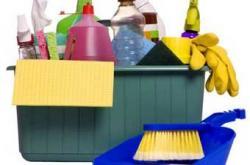 L SP 57 Serviços de Limpeza