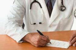 medico-butanta1394554134