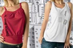 moda-feminina-butanta1394736579