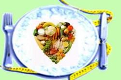 nutricionista-butanta1394554848