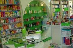 perfumariaecosmeticosbutanta1394397681