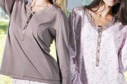 pijamas-e-camisolas-butanta1394738039