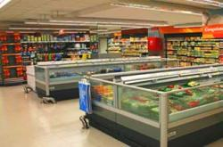 Supermercado Ariovaldo Alves Pereira