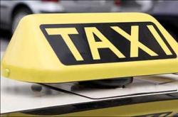 Ponto de Taxi Cinco Quinas